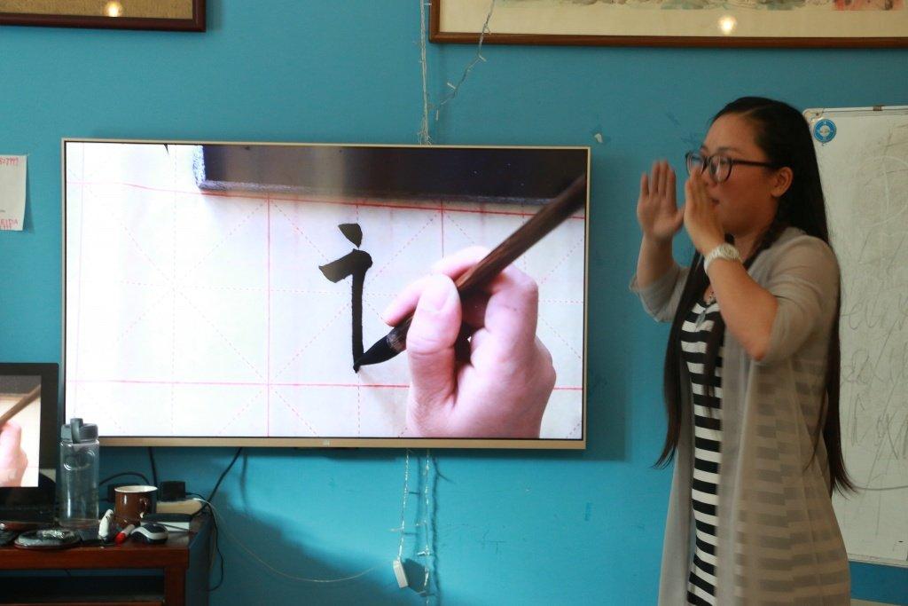 calligraphy-slide