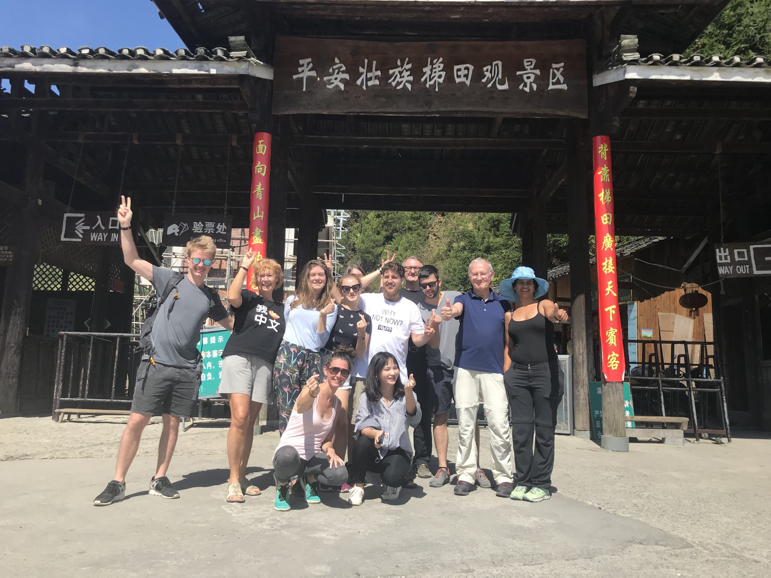 longsheng-rice-terrace-trip-16