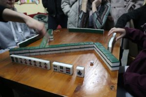Learn How to Play Mahjong