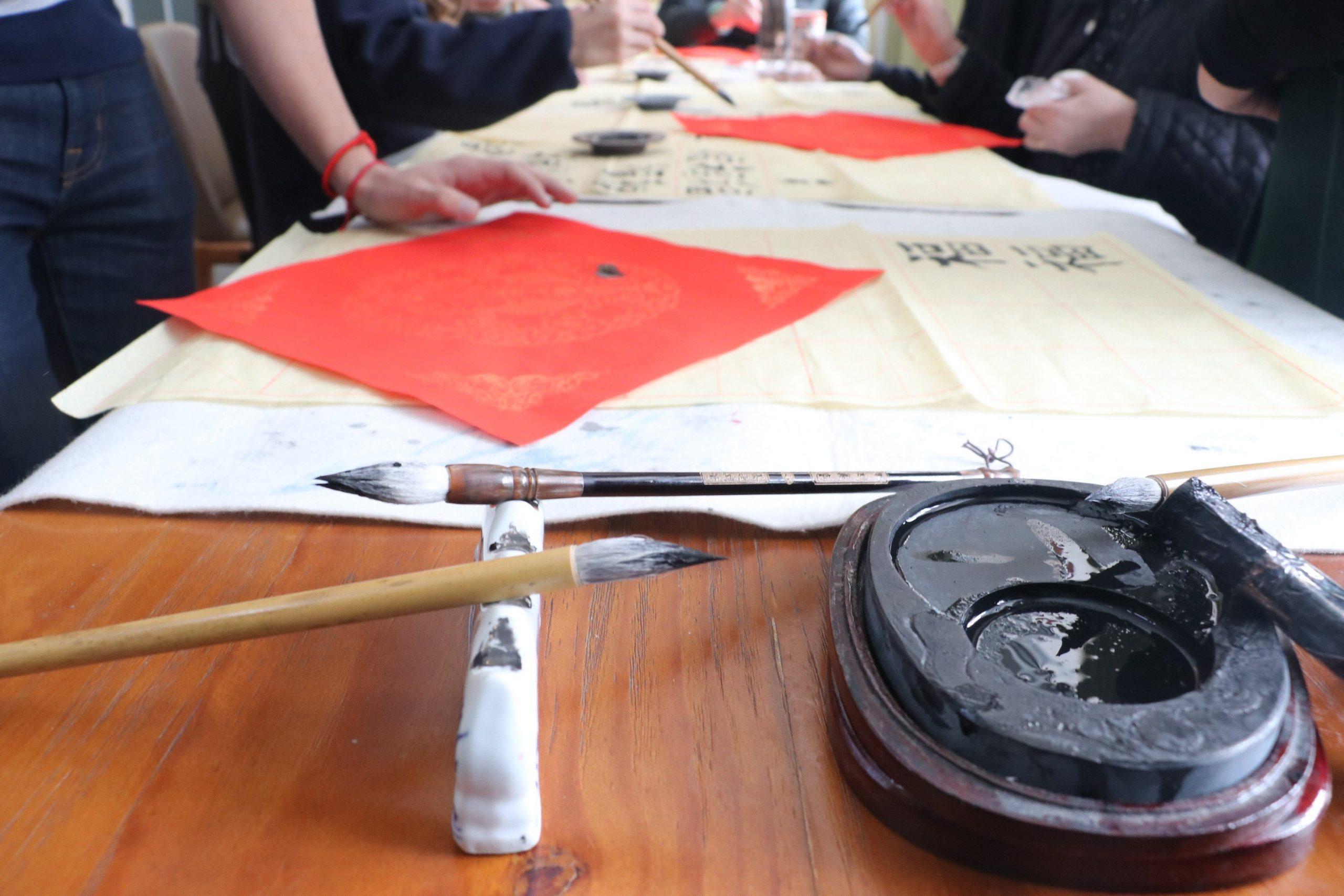 fu-character-caligraphy-4