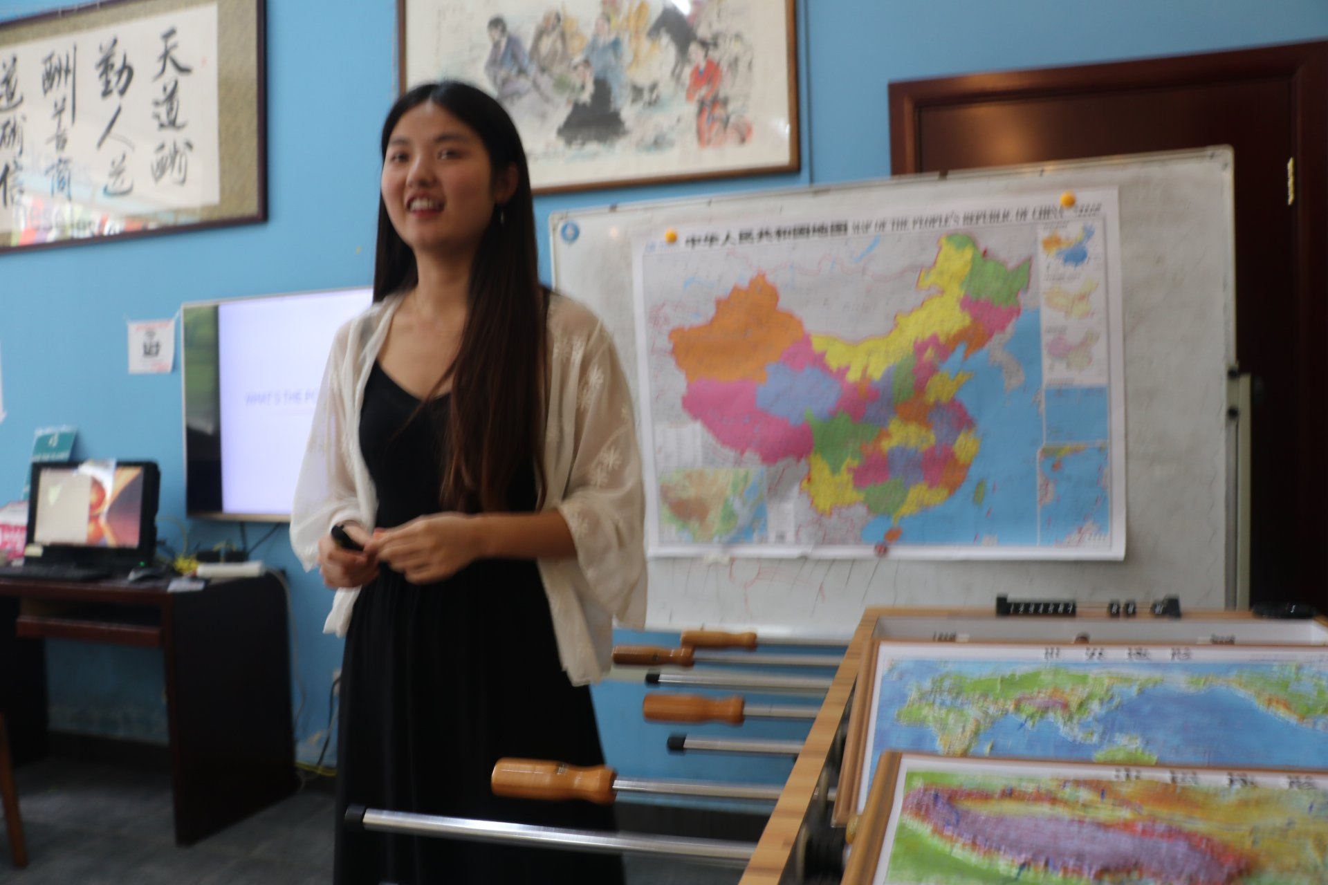 Cultural Class-Geography of China
