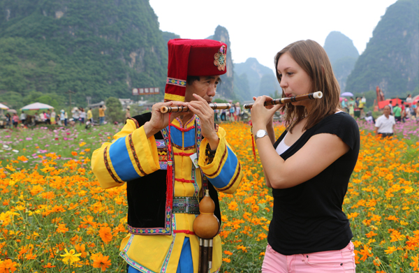 Chinese music activity