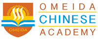 Omeida Chinese Academy