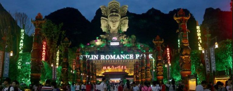 guilin-romance-park-theme-park-and-theatre-show