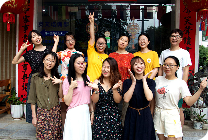 Omeida Chinese Academy Staff
