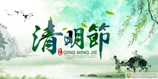 What is China's Qingming Festival?