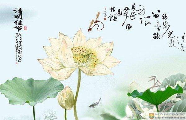 Qing-ming-festival-alt
