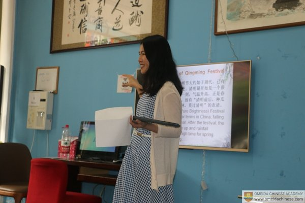 Qing-ming-class-1
