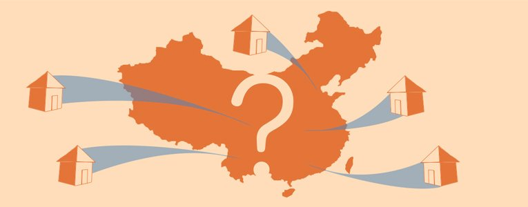 How to Choose a Chinese Language School in China – A Guide