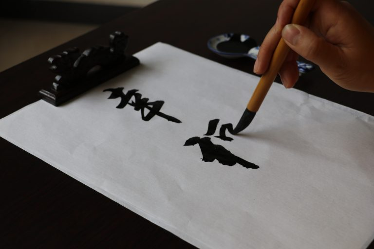omeida-chinese-calligraphy-characters