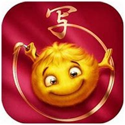 Skritter - Best apps for learning Chinese
