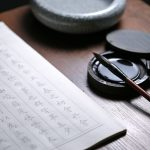 How many Chinese words do you need to know?