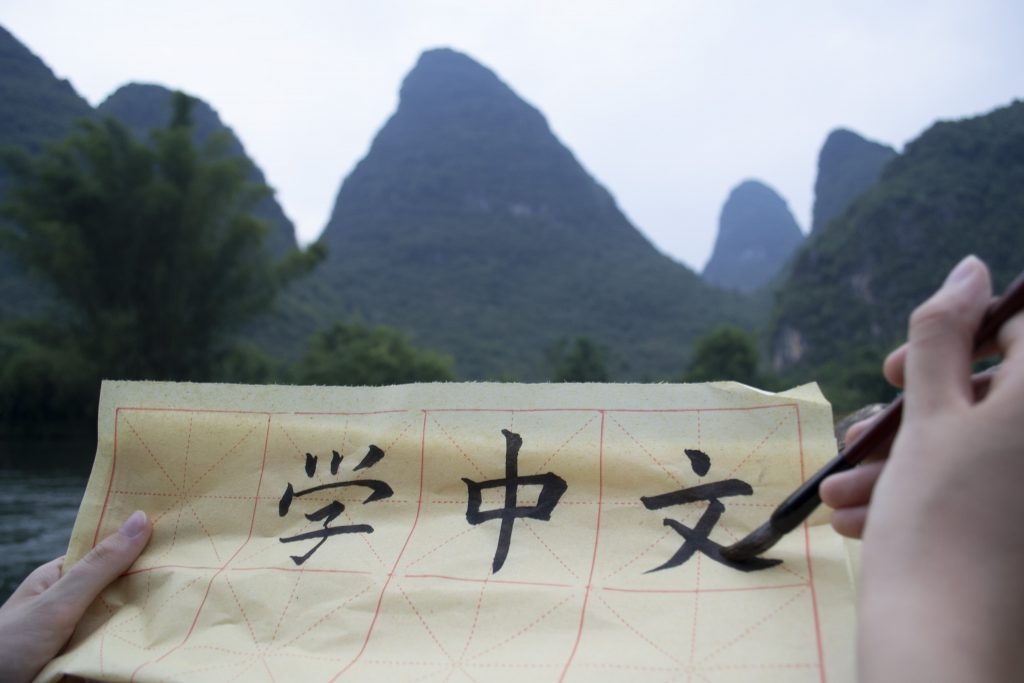 Chinese characters - Is Chinese hard to learn?