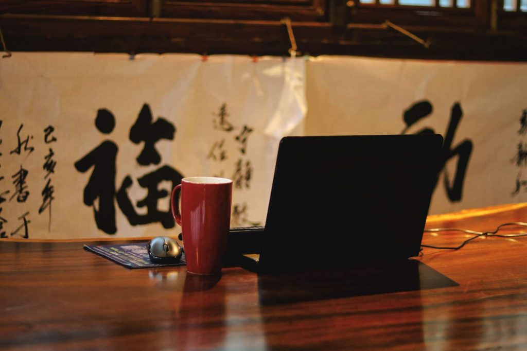 Laptop - online Chinese course