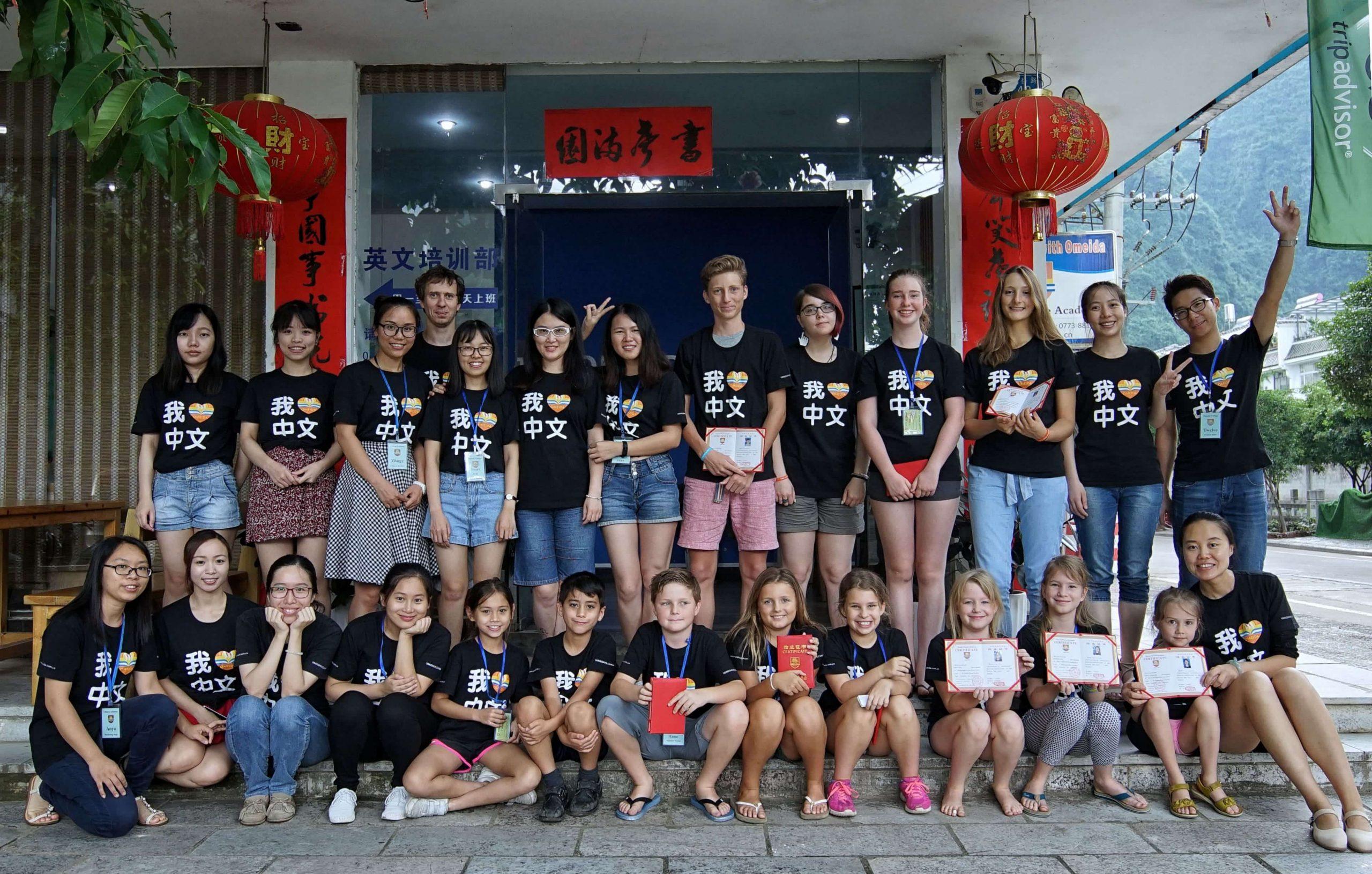 omeida-yangshuo-summer-camp-group-2